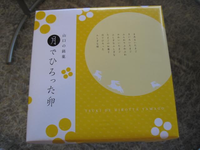 """7月1日個別コンサル2"""""""